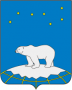 начало:coat_of_arms_of_dikson_rayon_taymyria_.png